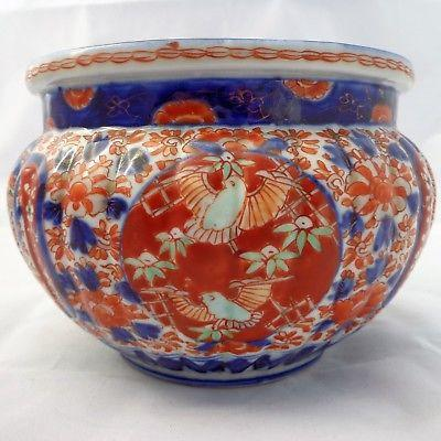 Chinese Imari Porcelain Planter Jardiniere Hand Painted 4.75 inch Antique c 1880