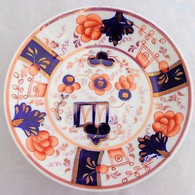 Antique Porcelain Gaudy Welsh Hand Painted Cup & Saucer Buckle Patt c 1830 -1840