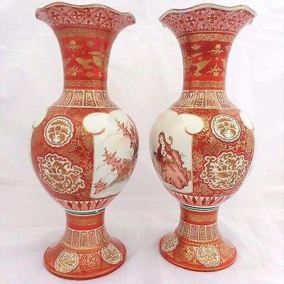 Pair Antique Japanese Kutani HP Porcelain Vases Meiji Cockerel Komainu 狛犬 14.5""