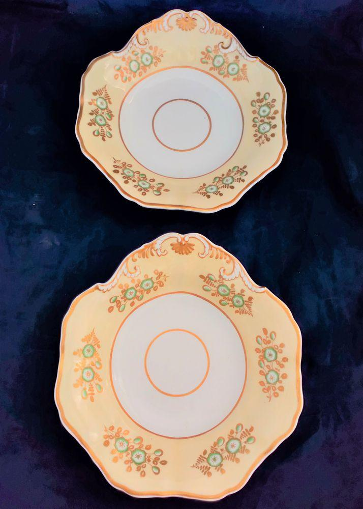 Pair of Spode Felspar Porcelain Handled Dessert Dishes 4747 pattern circa 1830