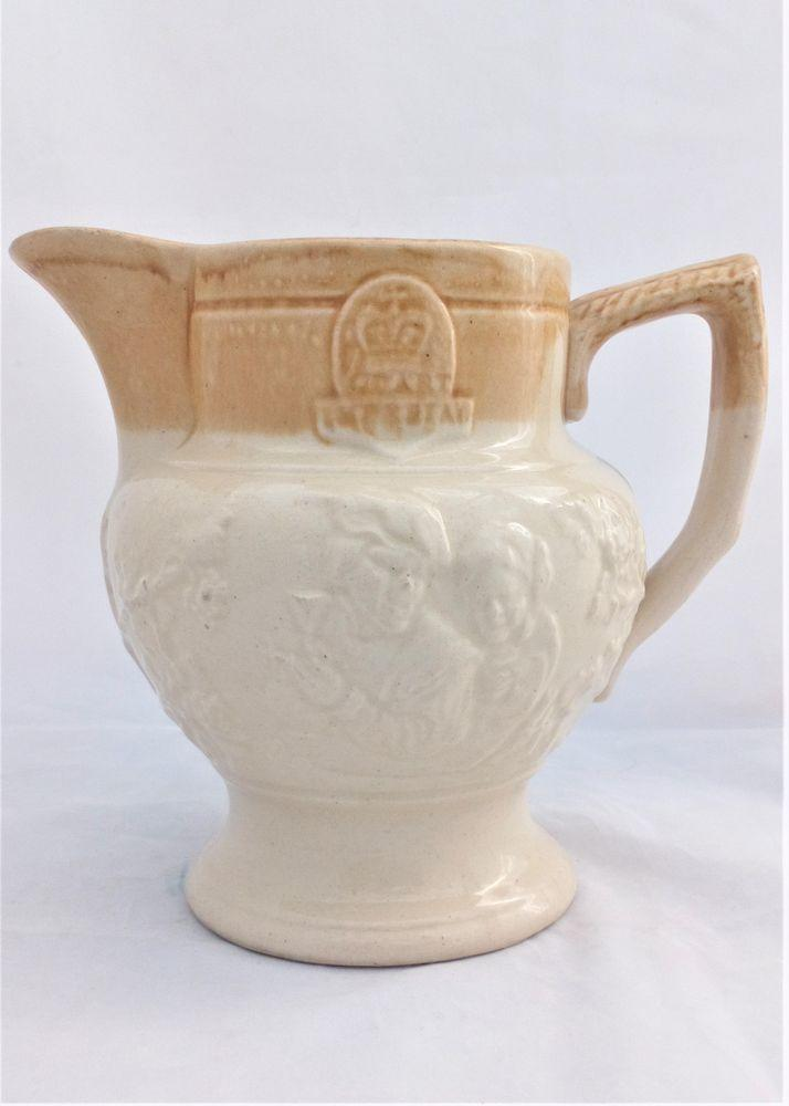 Kilnhurst Quart Ale Beer Cider Jug Pitcher Hepworth Heald Edwardian