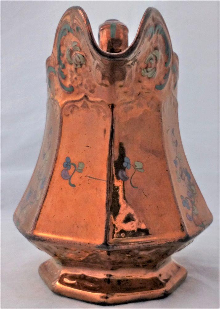Octagonal Copper Lustre Jug with Low Relief Moulded Grapes Border c 1840