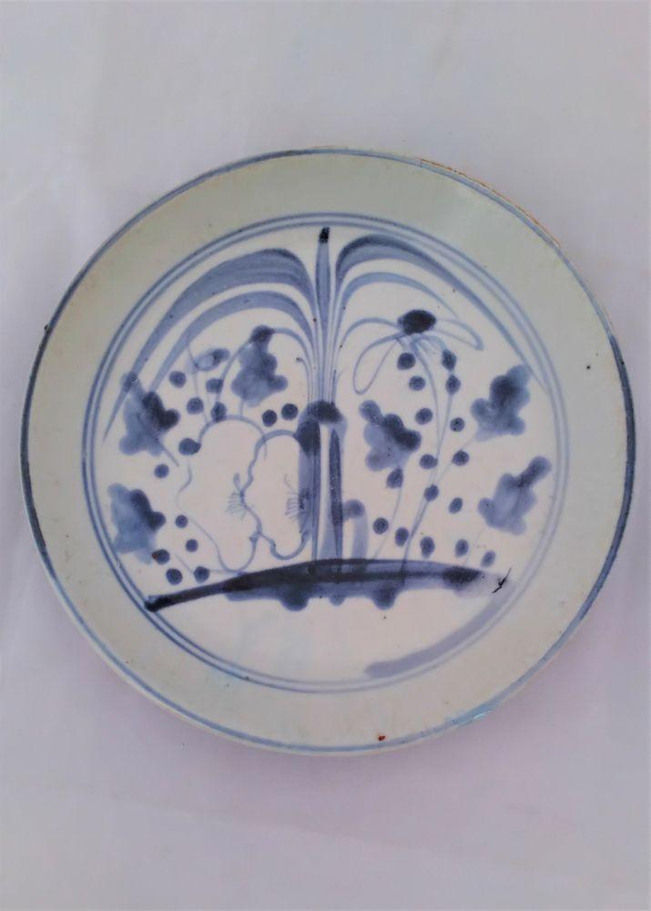 Korean Porcelain Plate or Dish Blue and White Chosŏn 朝鮮時代 19th C