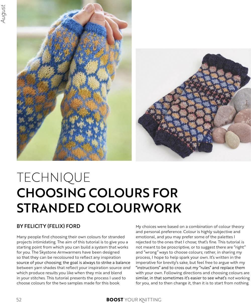 Technique - Choosing colours for stranded colourwork; the introduction to the chapter, shown as a graphic, to give a sense of the aesthetic of this PDF download.