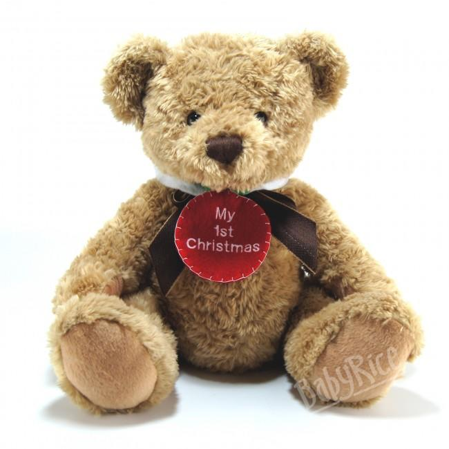 Personalised teddy bear embroidered with your name