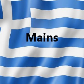 Greek flag with Mains written across it